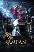 Chang-gwol/Rampant 2018.