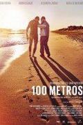 100 méter (100 metros)