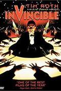 A legyőzhetetlen (Invincible) 2001.