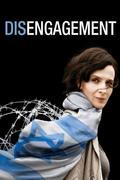 Kivonulás /Disengagement/