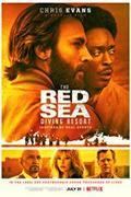 A vörös tenger - Búvárparadicsom (The Red Sea Diving Resort/Operation Brothers)