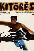 Kitörés (1971)