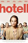 Hotel (Hotell) 2013.