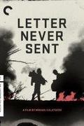 Az el nem küldött levél (Neotpravlennoye pismo) 1959.