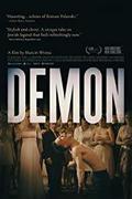 Démon (Demon)