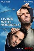 Az élet önmagammal  (Living with Yourself)