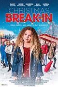 Karácsonyi betörés (Christmas Break-in) 2018.