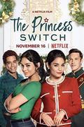 Karácsonyi cserebere (The Princess Switch)