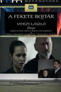 A fekete bojtár (2015)