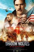 Árnyfarkasok (Shadow Wolves)