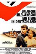 Szerelem Németországban (Eine Liebe in Deutschland) 1983.