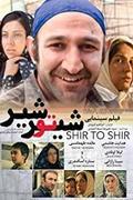 Tejben az igazság (Shir too Shir) 2012.