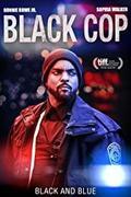 Fekete zsaru (Black Cop)