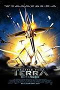 Harc a Terra bolygóért (Terra)
