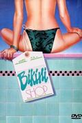 Bikini Shop (The Malibu Bikini Shop)