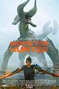 Monster Hunter – Szörnybirodalom (2020)
