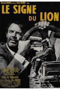 Eric Rohmer - Az oroszlán-jegyében /Le Signe du lion/  (1959)