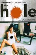 A lyuk (The Hole) 1998.