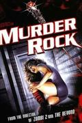 Gyilkos rock (Murderock - Uccide a passo di danza)