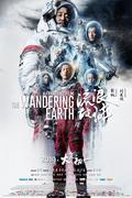 Vándorló föld (The Wandering Earth / Liu lang di qiu) 2019.