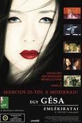 Egy gésa emlékiratai (Memoirs of a Geisha)
