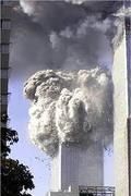 2001. szeptember 11. rejtélye