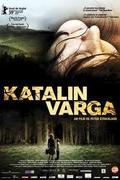 Varga Katalin balladája (Katalin Varga)