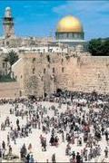 Izrael nem reklámozott, valódi története