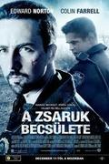 A zsaruk becsülete (Pride and Glory)