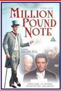 Az egymillió fontos bankjegy (The Million Pound Note)