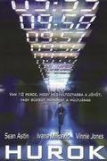 Hurok (Slipstream) (2005)